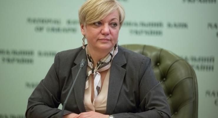 Владелец банка Михайловский должен 23 миллиарда - Гонтарева