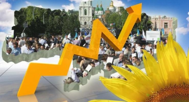 Эксперты определили место Украины в мире по условиям жизни
