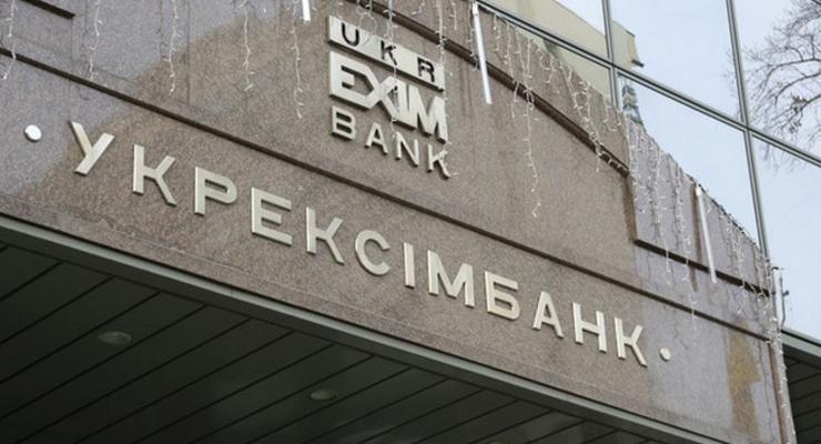 Укртелеком возместит Укрэксимбанку 810 миллионов