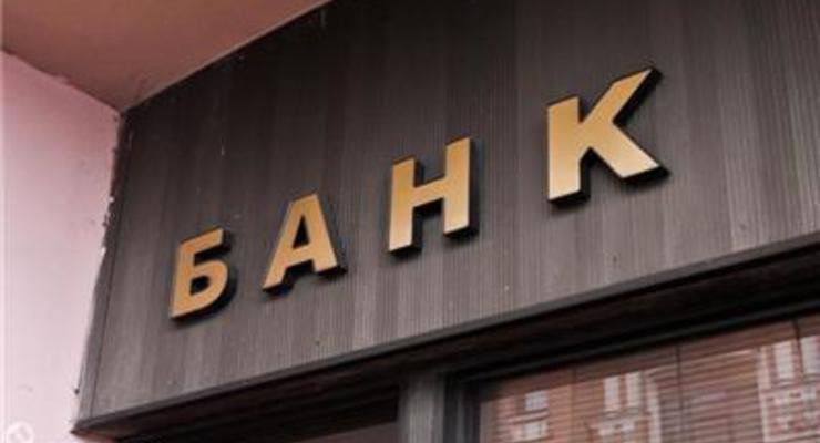ФГВФЛ определился с юристами для защиты банков-банкротов