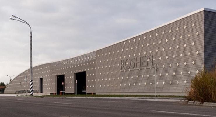 Винницкий молокозавод Roshen начал экспорт в Евросоюз