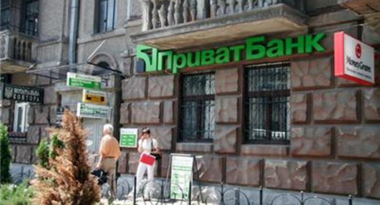 ПриватБанк выплатил по кредиту НБУ 1,6 млрд грн