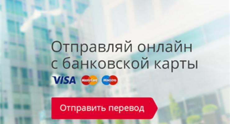 Российские платежные системы нашли способ обойти санкции