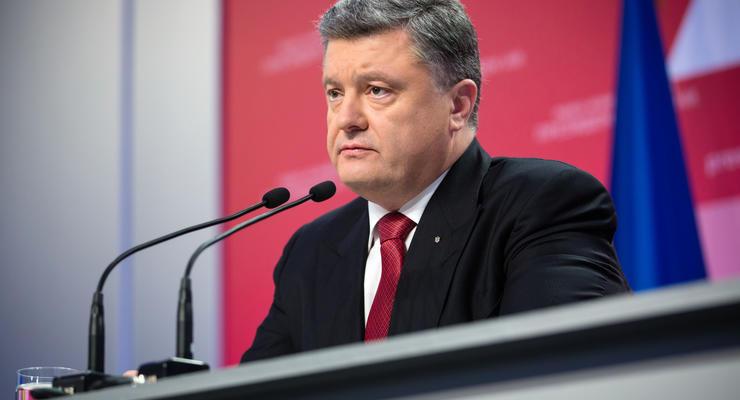 Порошенко рассказал, повысят ли пособие для безработных украинцев