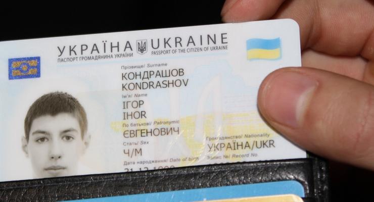 С 1 ноября каждый украинец может оформить ID-карту вместо паспорта
