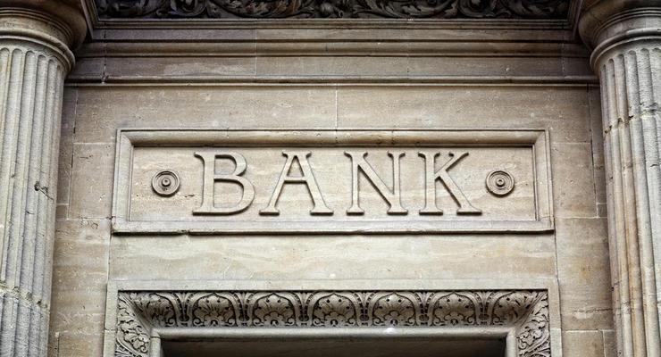 Экс-директора банка Киевская Русь подозревают в коррупции