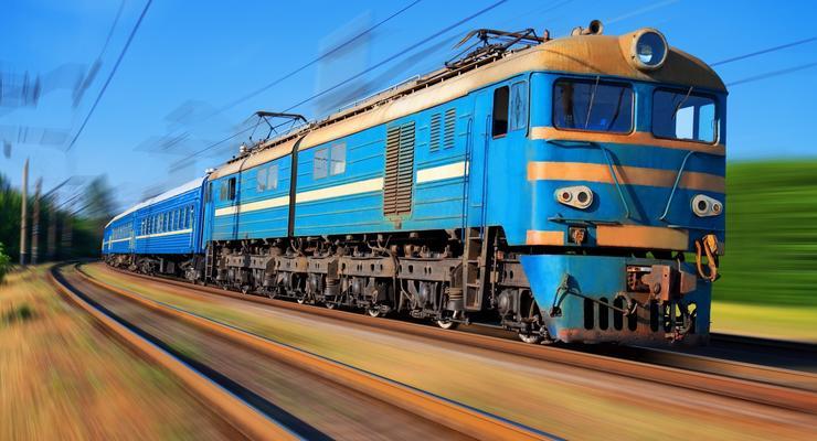 СМИ показали, как выглядит VIP-вагон Укрзализныци