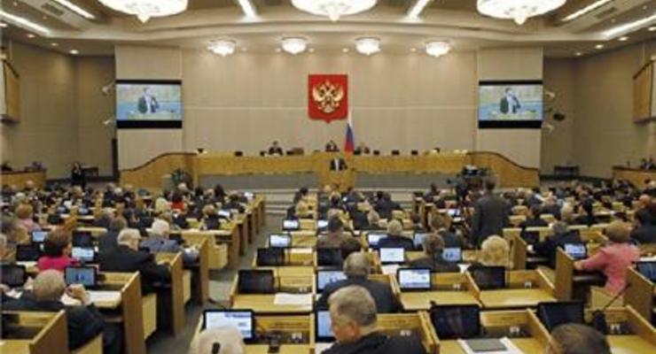 В РФ хотят проверить, не финансирует ли Альфа-Банк ВСУ Украины