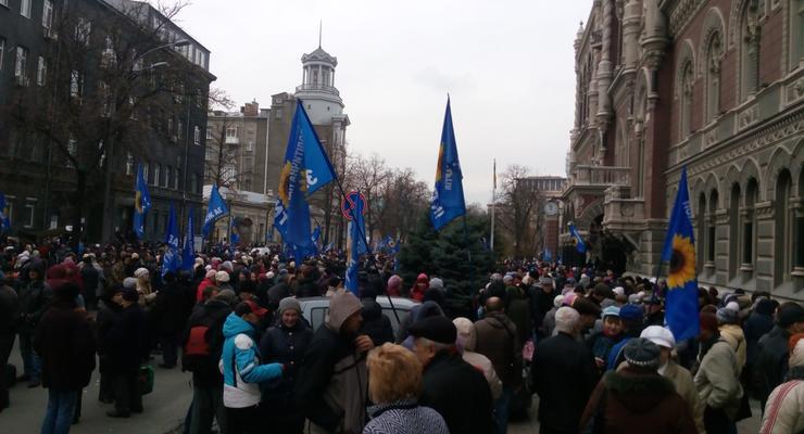Активисты под зданием НБУ требуют уволить Гонтареву