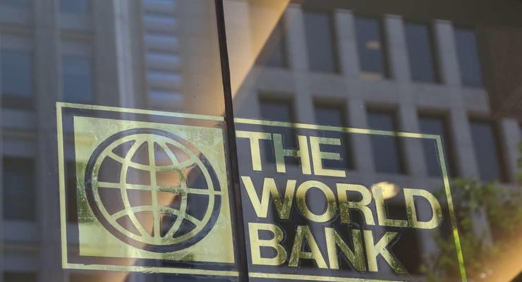 Нафтогаз ожидает кредит Всемирного банка к концу ноября