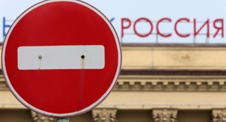 Госпредприятиям Украины хотят запретить сотрудничать с банками РФ