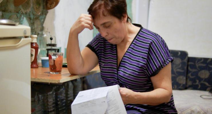 Киевляне начали получать огромные счета за отопление