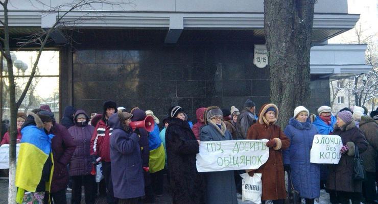 Под ГПУ митингуют вкладчики банков-банкротов