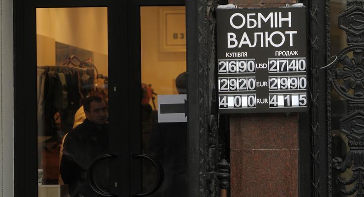Считаем доллар по 30: за что украинцы стали платить больше