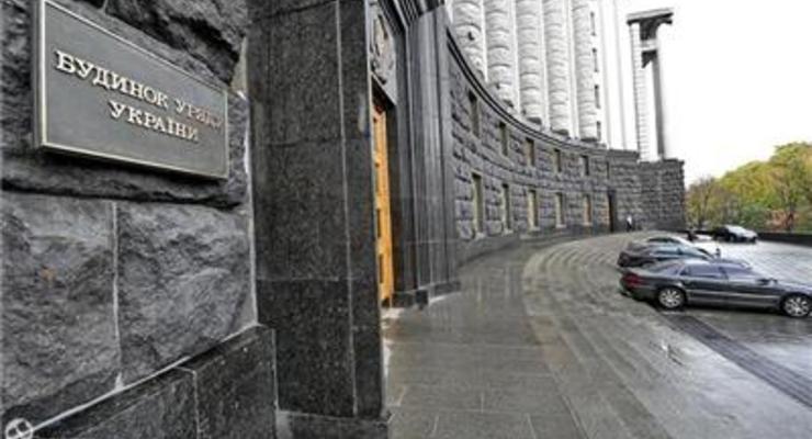 Кабмин одобрил кредит ЕБРР для Ощадбанка