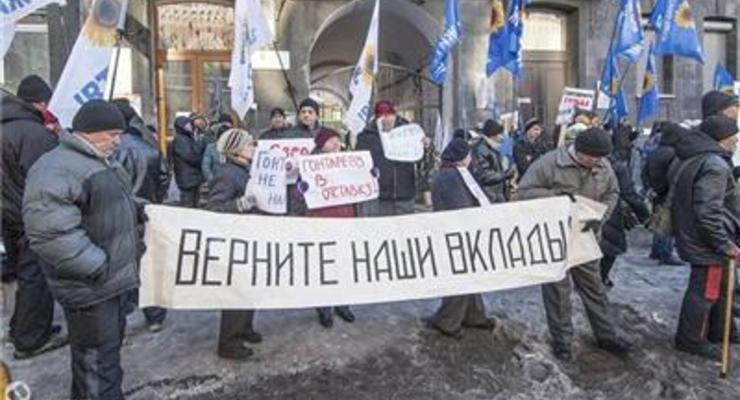 Закон для Михайловского: Кто заплатит за гарантию президента