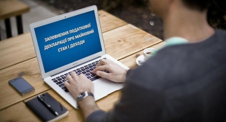 В Украине вводят новую форму декларации имущества и доходов