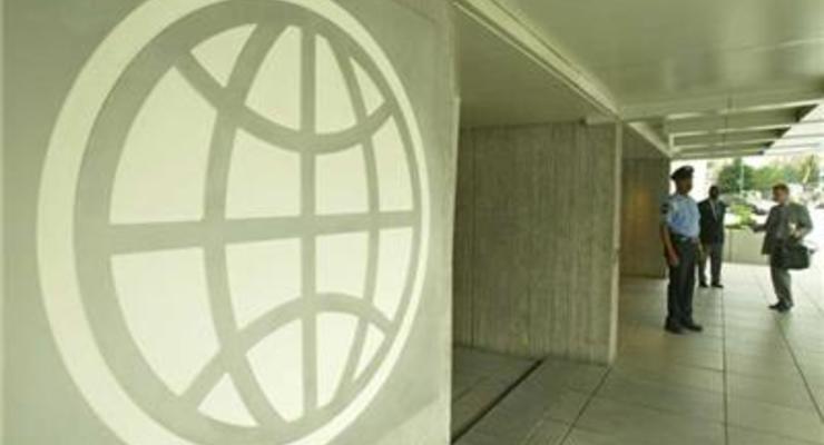 Всемирный банк советует Украине не сбавлять темп реформ