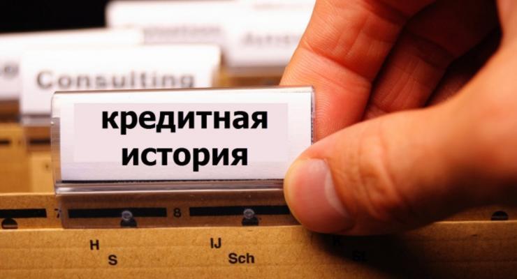 В Украине полностью изменили правила кредитования