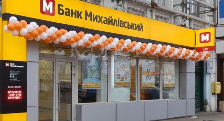 Закон для Михайловского опубликован в официальной прессе