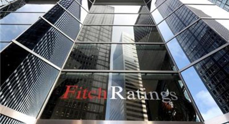 Fitch повысил долгосрочные рейтинги Киева и Харькова