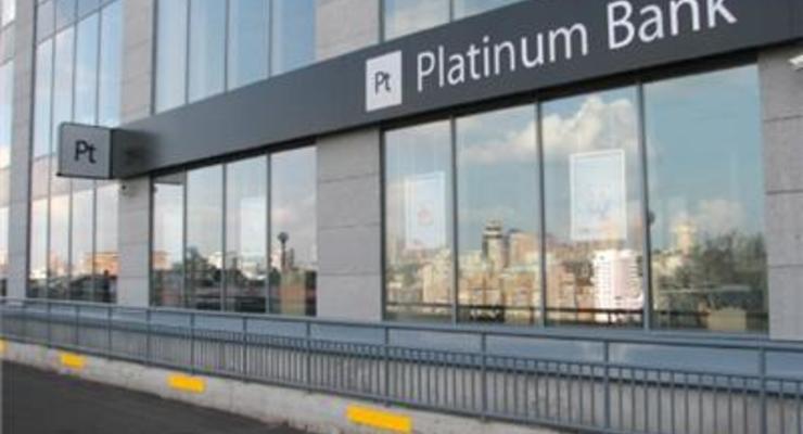 Акционеры Platinum Bank опровергают покупку Михайловского