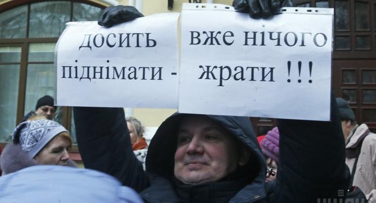 Не хватит зарплаты: сколько киевляне заплатят за отопление зимой