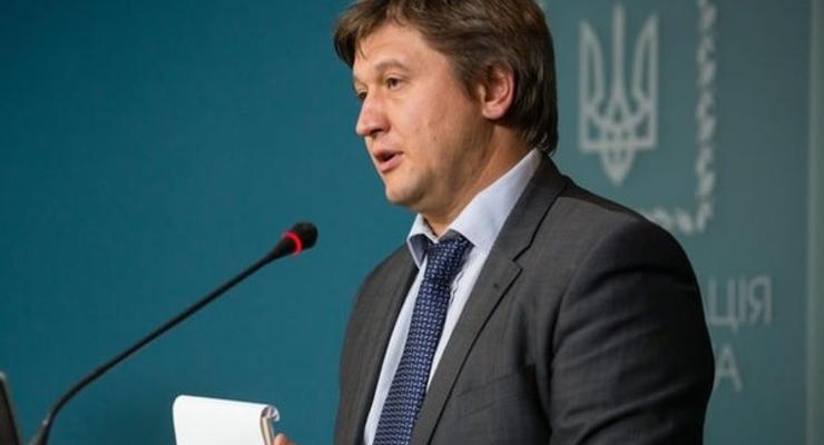 Служба финансовых расследований появится в 2017 году - Данилюк