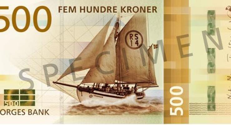 В Норвегии напечатали первые банкноты без портретов