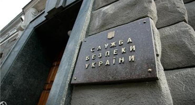 СБУ проверит заявление депутата Мураева о выводе денег из банков