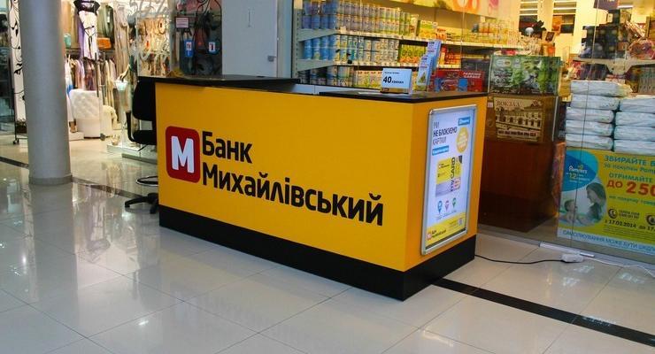 СБУ раскрыла еще одну аферу в связи с банком Михайловский