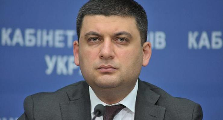Гройсман анонсирует поставки газа из Хорватии