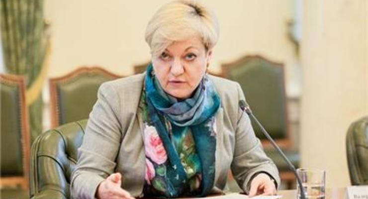 Украина должна выплатить по долгам $2,6 млрд в 2017 году