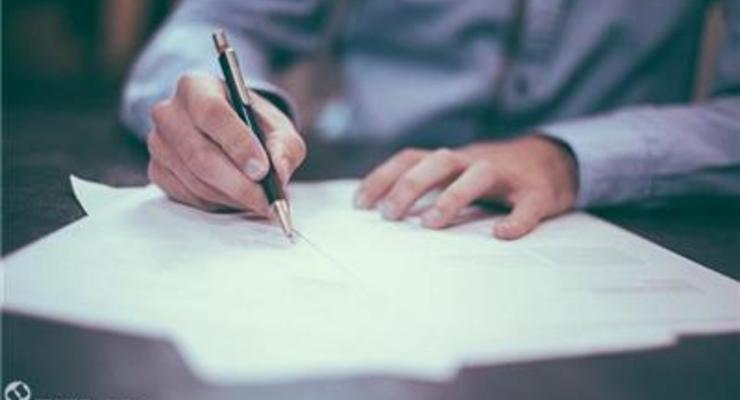 Минфин упростил бизнесу процесс оспаривания решений ГФС