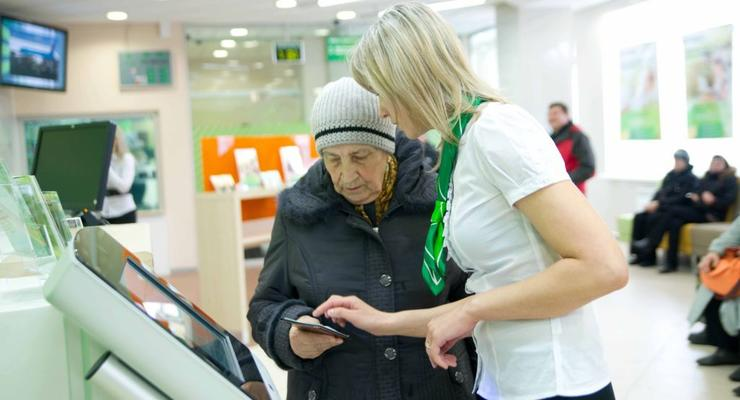 Украинские банки  назвали самых надежных клиентов