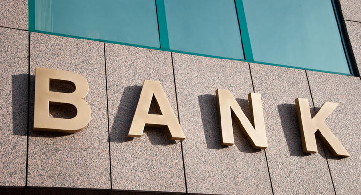 Украинский банк реконструкции и развития продали китайцам