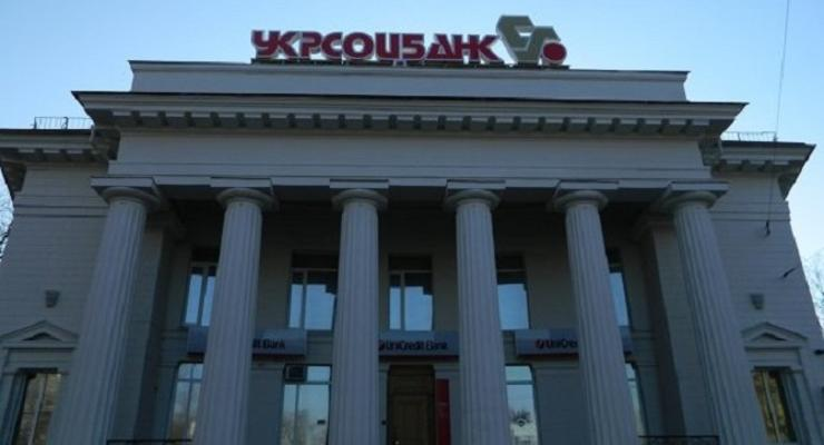 Укрсоцбанк отказался от названия UniCredit