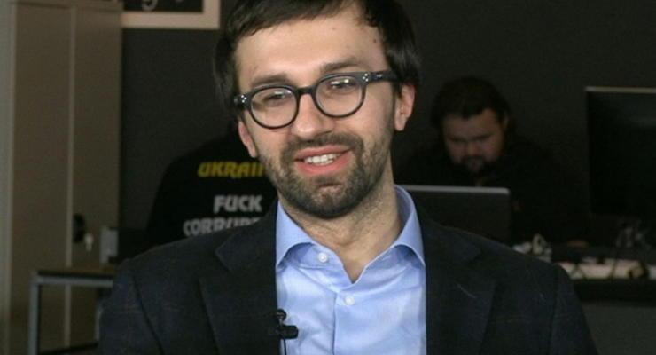Лещенко могут оштрафовать за квартиру и забрать один миллион