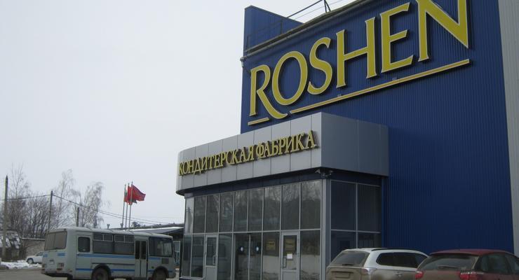 Продать липецкую фабрику Roshen сейчас нельзя - Пасенюк