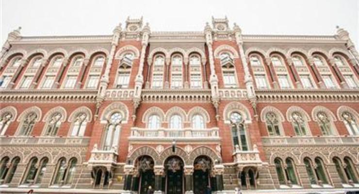 Международные резервы Украины в ноябре сократились