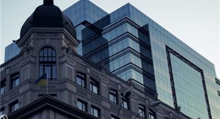 ВСУ изучит законность ликвидации банка Союз