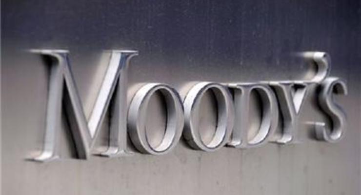 Moody's ухудшил прогноз по рейтингу Италии