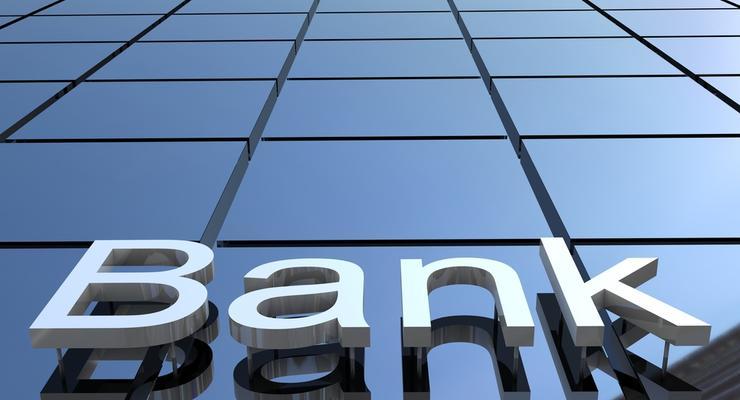БТА Банк уволил главу и одного из членов правления