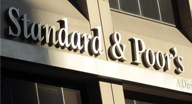 S&P подтвердил рейтинг Украины на уровне B-/B