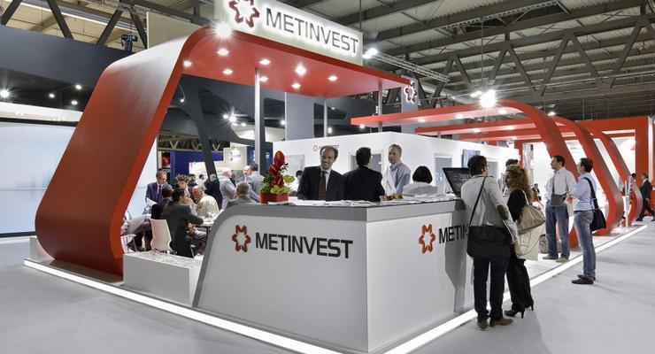 Метинвест назвал сроки вступления в силу реструктуризации долгов