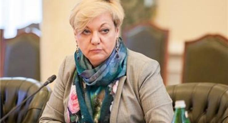 Без судебной реформы стабильности не будет - Гонтарева