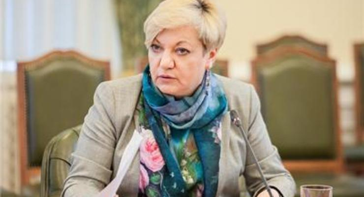 Гонтарева прокомментировала слухи о национализации ПриватБанка