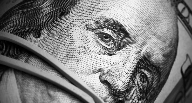 Из госбанков вывели 500 миллионов гривен - ГПУ