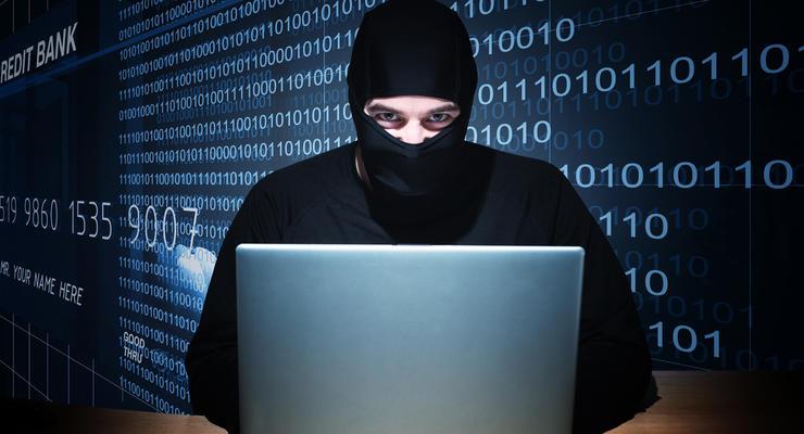 Хакеры взломали сайт Мининфраструктуры
