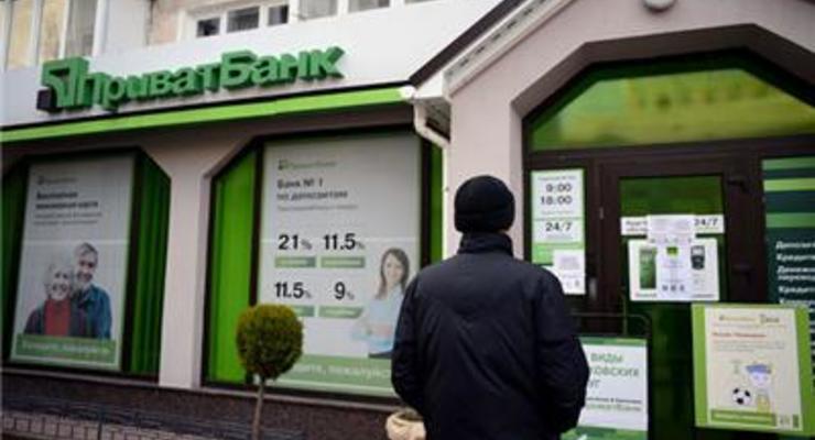 Национализация ПриватБанка: что будет со счетами и вкладами